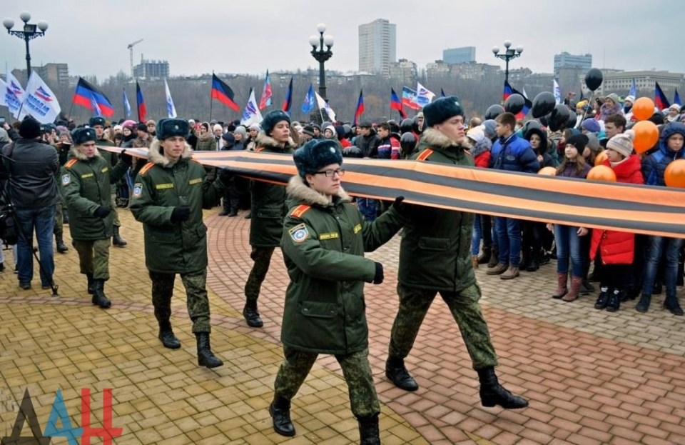 "The authorities of the ""Donetsk People's Republic,"" Russia's puppet state in Donbas, celebrated the ""Day of the St.George's Ribbon"" on 6 December 2015. Photo: dan.news.info"