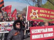 Snapshot of the video of the march. Source: ren.tv