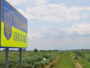Ukrainian border with Russia. Photo: Border Service of Ukraine
