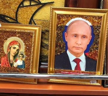 Putin icons for sale in Russia for 600 rubles (10 dollars). Image: newsland.com