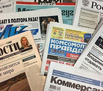 Front pages of Russian newspapers. Photo: bbc.com