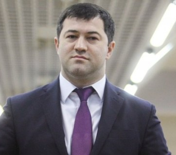 Roman Nasirov. Photo: tsn.ua