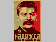 "A recent Russian propaganda poster for Joseph Stalin copied after the popular Barack Obama ""Hope"" poster from his 2008 election campaign. (Image: social media)"
