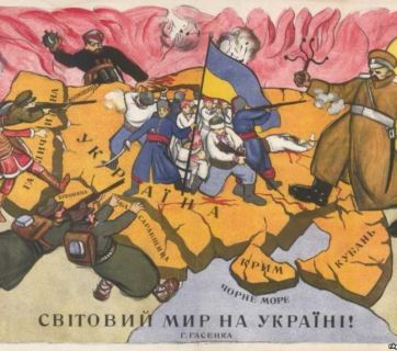 "Map of Ukraine entitled  ""World Peace in Ukraine!"" published in Vienna by Christoph Reisser and Sons in 1919 or 1920"