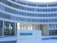 The Siemens headquarters in Munich. Photo: Wikimedia commons