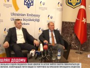Crimean Tatar leaders Akhtem Chiygoz and Ilmi Umerov during a press conference at the Ukrainian Embassy in Turkey after their release from prison and expulsion abroad by the Putin regime. October 26, 2017, Ankara, Turkey (Image: YouTube video capture)