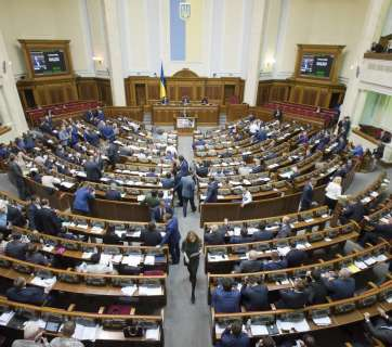 A session of the Ukrainian Parliament, or the Verkhovna Rada. Photo: 112.ua