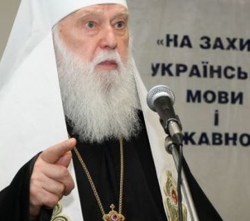 Patriarch Filaret, the head of the Ukrainian Orthodox Church of the Kyiv Patriarchate.