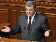 The bill on creation of the Anti-Corruption Court , initiated by President Poroshenko (pictured) ignores the recomendations of the Venice Commission. Photo: pravda.com.ua