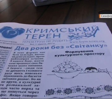 Ukrainian-language samizdat in Russia-occupied Crimea (Image: krymr.com video still)
