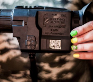 "One of the many infrared cameras crowdfunded by the ""Come Back Alive"" initiative for Ukrainian soldiers on the frontline. Photo: life.pravda.com.ua"