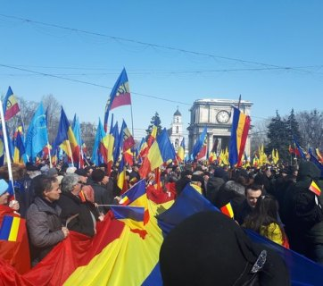 Moldova-Romania unity rally in Moldovan capital Chisinau on March 25, 2018 (Image: newsmaker.md)