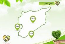 Photo of تقرير حملة الوفاء الأوروبية عن أوضاع اللاجئيين الفلسطينين