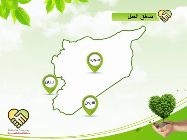 hamla_syria_6_4_2013