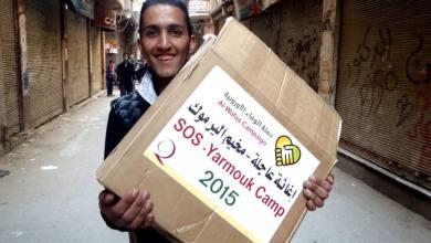 "Photo of ""الوفاء اﻷوروبية "" تنفذ مشروع ""اﻹغاثة العاجلة "" في مخيم اليرموك ."