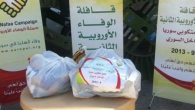 "Photo of حملة ""الوفاء"" الأوروبية تختتم حملتها الثانية لعون منكوبي سورية وتعد بثالثة قريبًا"