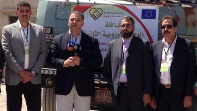 "Photo of قافلة ""الوفاء"" الأوروبية تدخل دمشق"