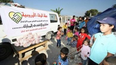 Photo of قامت حملة الوفاء الأوروبية بتنفيذ مشروع الأضاحي في لبنان 17-10