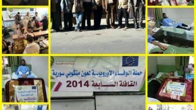 Photo of لليوم الثالث على التوالي، واصل وفد حملة الوفاء اﻷوروبية السابعة تقديم المساعدات لمنكوبي سوريا.