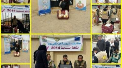 Photo of البدء بتوزيع الدفعة اﻷولى من المساعدات اﻹنسانية على الأهالي الذين سجلوا سابقا عبر صفحة الحملة على الفيسبوك.