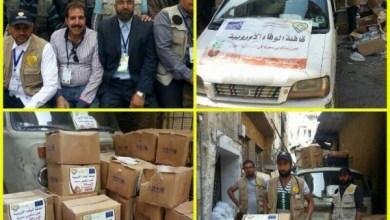 Photo of يوميات حملة الوفاء داخل مخيم اليرموك