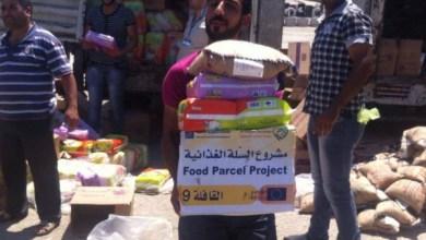 Photo of وفد حملة الوفاء والأمانة يصل لمدينة اللاذقية