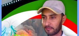 الوفاء … جرحى غزة