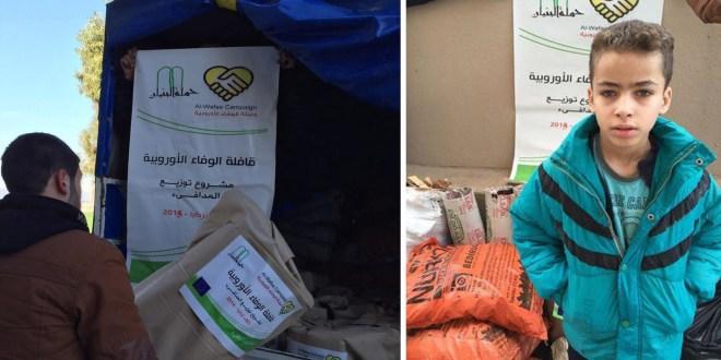 حملة الوفاء الاوربية بالتعاون مع حملة البنيان بتوزيع ما يقارب 200 مدفئة و600 كيس من الحطب