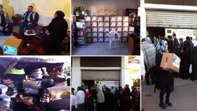 Photo of زيارة مخيم عين الحلوة ومساعدات للنازحين واللاجئين الفلسطينين في مدينة صيدا