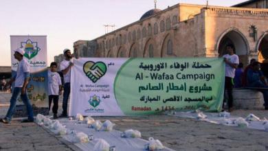 Photo of بشرى سارة: حملة الوفاء الأوروبية في ساحات المسجد الأقصى المبارك