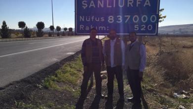 Photo of وفد حملة الوفاء الأوروبية إلى مشارف مدينة شانلي أورفا جنوب تركيا