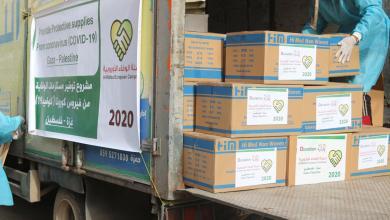 Photo of حملة الوفاء الأوروبية تقدم دعماً بالمستلزمات الطبية للوقاية من فيروس كورونا لقطاع غزة