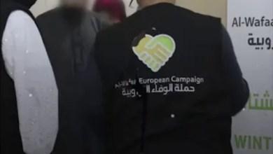 Photo of شاهد فعاليات اليوم الاول لحملة الوفاء الأوربية في مخيم البص ومخيم البرج الشمالي بجنوب لبنان