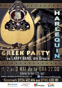 AFIS2-GreekParty-WEB