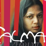Salma documentar