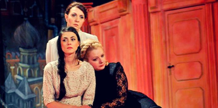 "Scena din piesa ""Trei surori"", de A.P. Cehov"