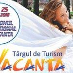 targ-turism-2018
