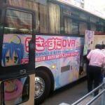 itabasu001