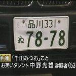 omoshiro531