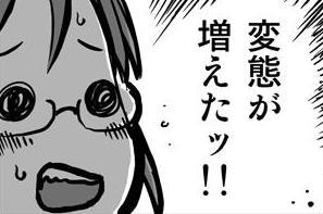 2ch, LINE, twitter, まとめ, ネタ画像, レス, 煽り2453