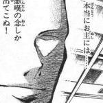 omoshiro2713