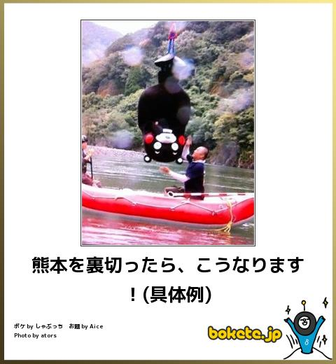 bokete, おもしろ, まとめ, ボケて, 爆笑, 画像006