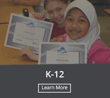 K-12 Solutions