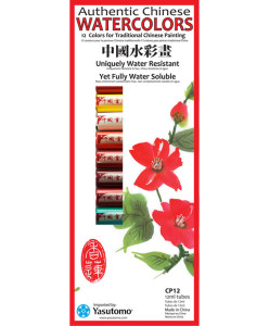Authentic Chinese Watercolors