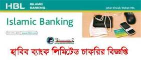 habib bank job notice