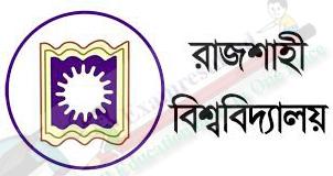 Rajshahi University admission Test Result 2016 www ru ac bd