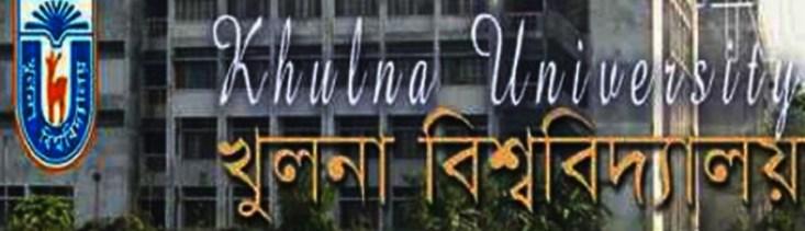khulna university admission 2016
