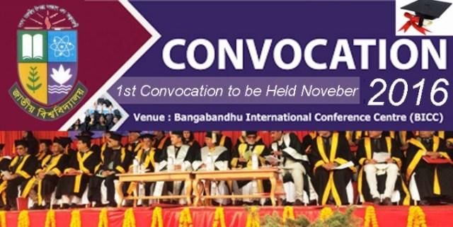 national university convocation registration 2016