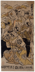 Sawamura sōjūrō no soga no jūrō to ichimura takenojō no soga no gorō 01779u edited