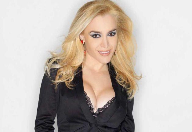 Fatima Florez Nude Photos 2